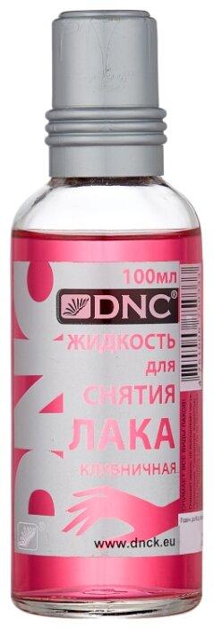 DNC Жидкость для снятия лака Клубничная SILVER