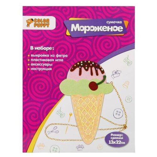 Color Puppy Набор для творчества сумочка из фетра Мороженое (95459) недорого