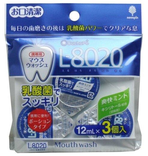 Kiyou Jochugiku Ополаскиватель для полости рта