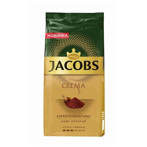 Кофе молотый Jacobs Crema, 230 г