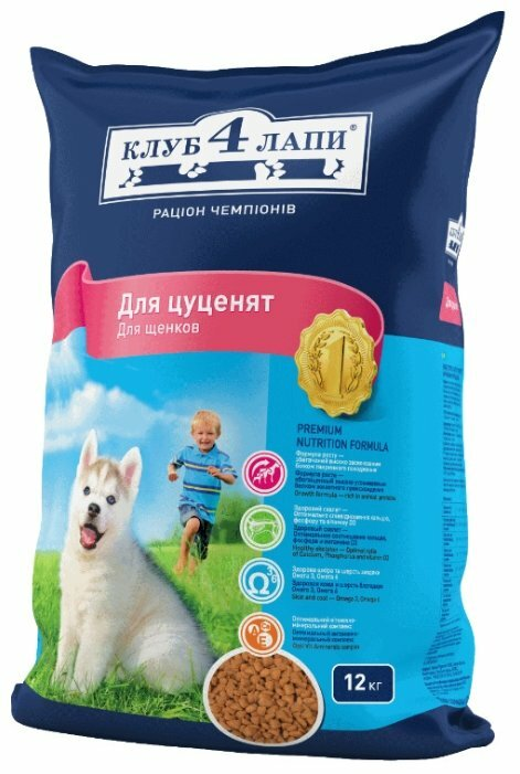 Корм для собак Клуб 4 Лапы Для щенков - сухой