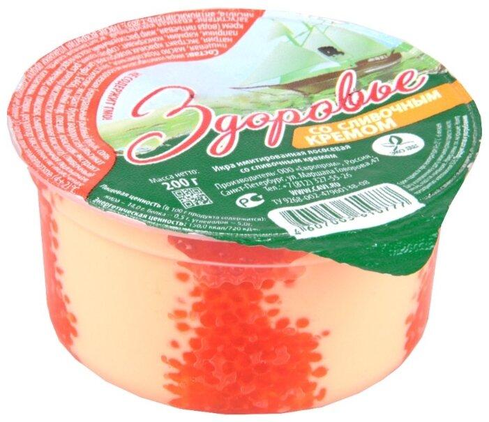 Европром Икра Здоровье имитированная лососевая со сливочным кремом