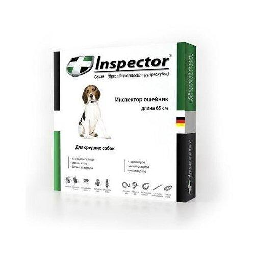 Inspector Ошейник от блох, клещей и гельминтов для средних собак капли для кошек inspector тотал к от 8 до 15 килограмм от внеш и внутр паразитов