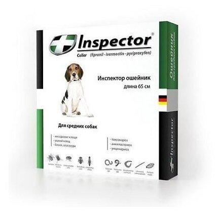 От блох и клещей: Inspector - Ошейник для средних собак, 65 см, от клещей, насекомых, глистов I209