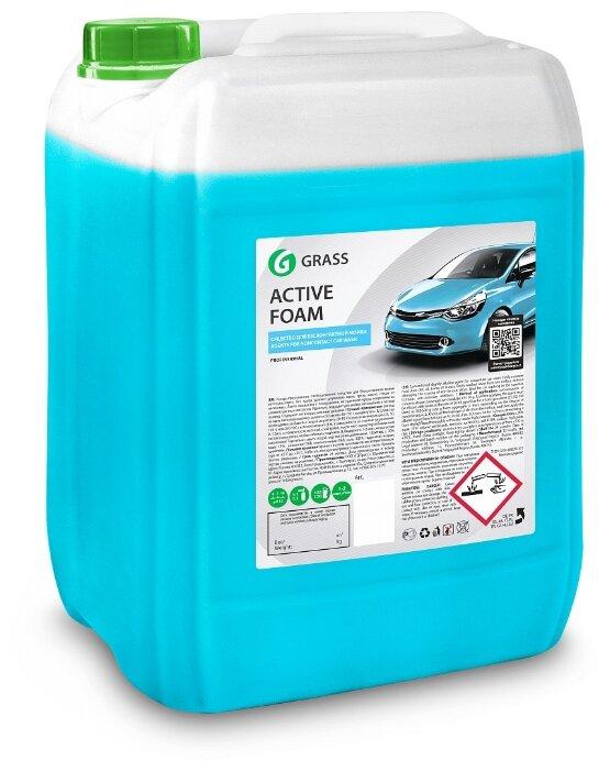 GraSS Активная пена для бесконтактной мойки Active Foam