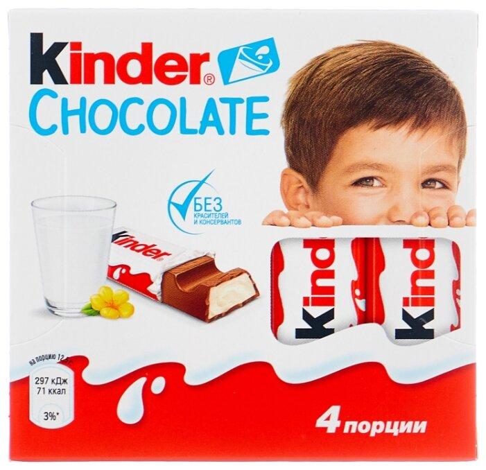 качественный шоколадка киндер картинки стал первым профессиональным