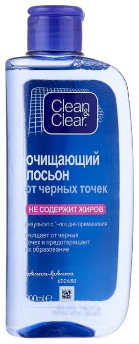Clean & Clear Лосьон очищающий от черных точек