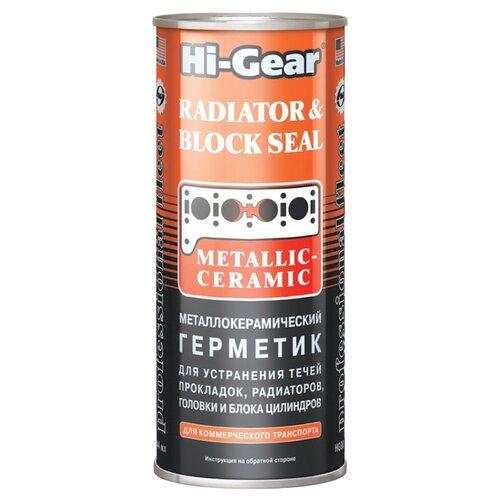 Металлокерамический герметик для ремонта автомобиля Hi-Gear HG9043, 444 мл коричневый универсальный герметик для ремонта автомобиля hi gear steer plus with smt² hg7023 295 мл прозрачный