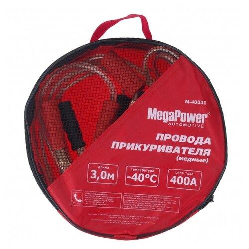 Пусковые провода MegaPower M-40030, 400А, 3 м