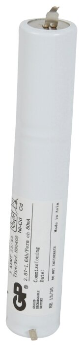 Аккумуляторная батарея Legrand 061883 0.002 А·ч
