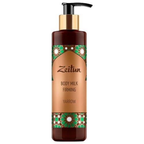 Молочко для тела Zeitun для подтяжки кожи Тысячелистник, 250 мл молочко для тела zeitun zeitun ze015lwbxyy3