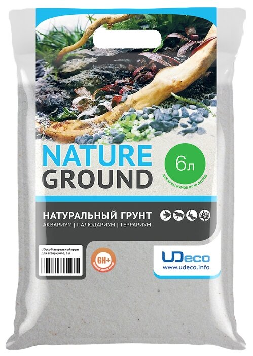 Грунт UDeco River Marble Мраморный песок 6 л, 8.8 кг