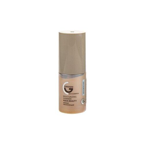 Greenini Шиммер увлажняющий Aqua Beauty Moisturizing Shimmer