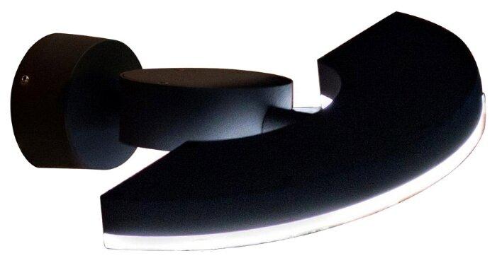 Citilux Светильник настенный CLU03W