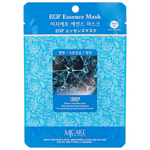 MIJIN Cosmetics тканевая маска MJ Care EGF Essence mask, 23 гМаски<br>