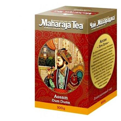 цена Чай чёрный Maharaja Tea Assam Dum Duma индийский байховый , 100 г онлайн в 2017 году