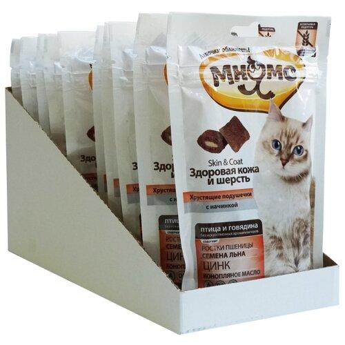 Добавка в корм Мнямс Хрустящие подушечки Здоровая кожа и шерсть 600 г 10 упаковок