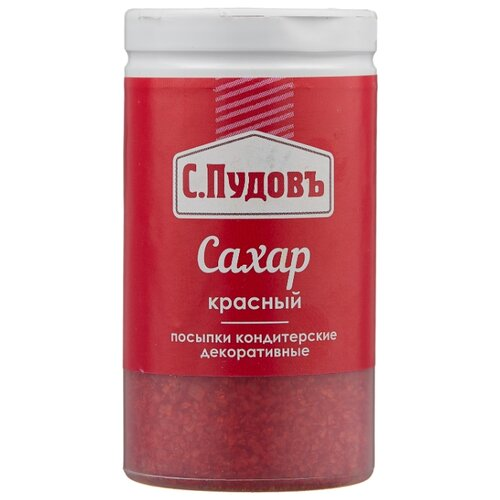 С.Пудовъ сахар декоративный 65 г красный
