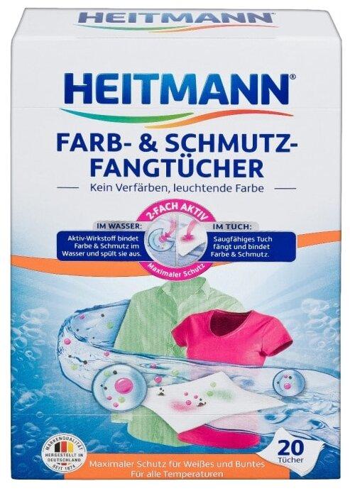 Салфетки Heitmann для предотвращения случайной окраски при машинной стирке