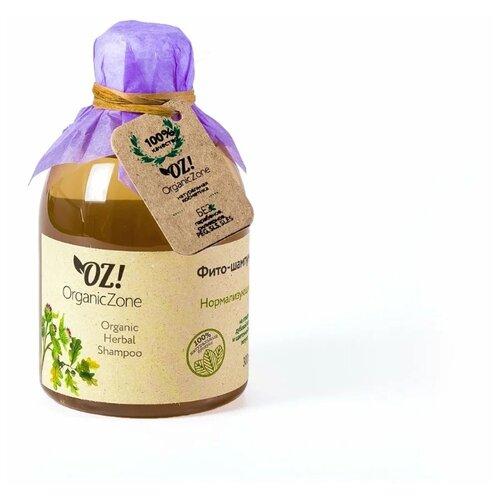 OZ! OrganicZone фито-шампунь Нормализующий 300 мл