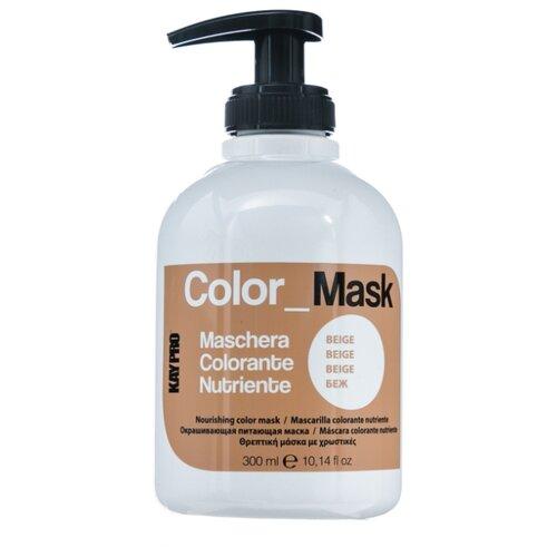 Купить KayPro Color Mask Маска для волос питающая окрашивающая Беж, 300 мл