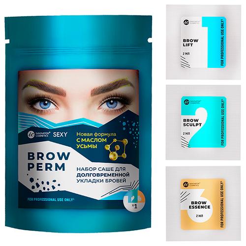 Innovator Cosmetics Набор составов для долговременной укладки бровей в саше Sexy Brow Perm innovator cosmetics состав 1 для долговременной укладки бровей brow lift
