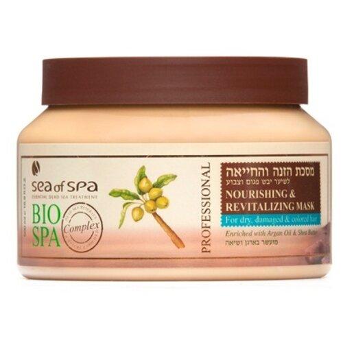 Купить BIO SPA Восстанавливающая питательная маска для сухих, поврежденных и окрашенных волос, 400 мл