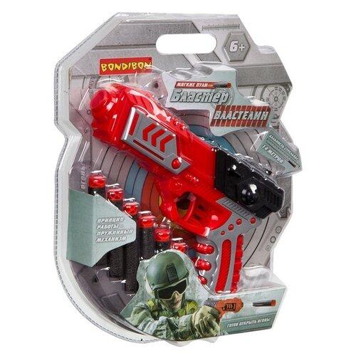 Купить Бластер BONDIBON Властелин (ВВ4018), Игрушечное оружие и бластеры
