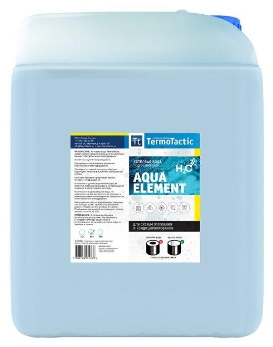 Теплоноситель вода с присадками TermoTactic Aqua Element