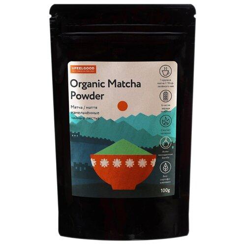 Чай зеленый Ufeelgood Матча, 100 г чай зеленый матча латте 40 г
