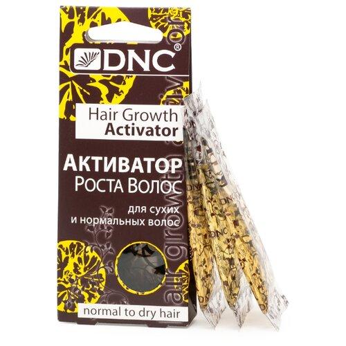 DNC Активатор роста волос - для сухих и нормальных волос, 15 мл, 3 шт. набор масок для волос dnc dnc dn001lwvhm38