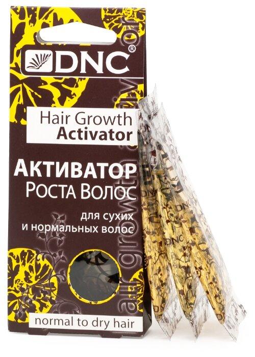 Купить DNC Активатор роста волос - для сухих и нормальных волос, 15 мл, 3 шт. по низкой цене с доставкой из Яндекс.Маркета (бывший Беру)