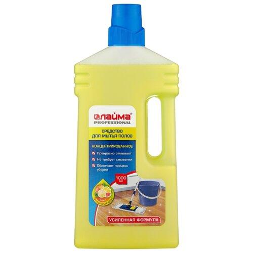 Лайма Средство для мытья полов Professional Цитрусовый микс 1 л средство для мытья посуды лайма professional яблоко 5 л