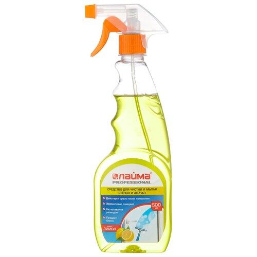 Спрей Лайма Professional Лимон для мытья стекол и зеркал (триггер) 500 мл