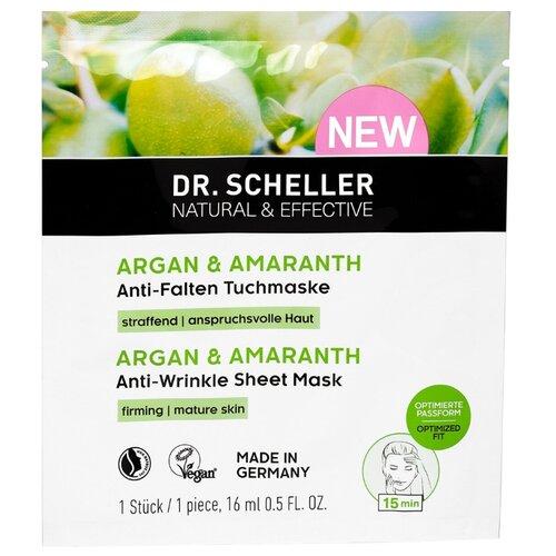 Купить Dr. Scheller Cosmetics разглаживающая тканевая маска Аргана и амарант, 16 мл