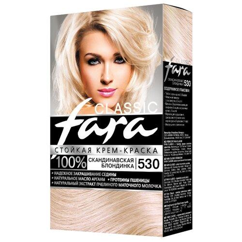 Fara Classic Стойкая крем-краска для волос, 530, скандинавская блондинка