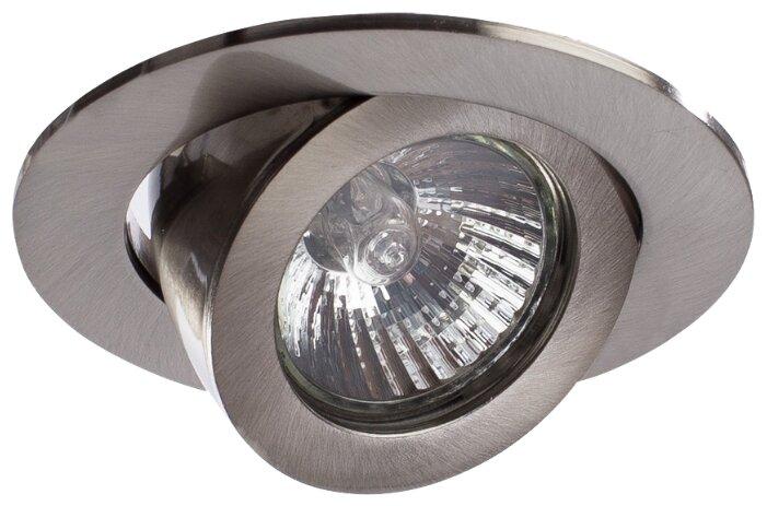 Встраиваемый светильник Arte Lamp Accento A4009PL-1SS