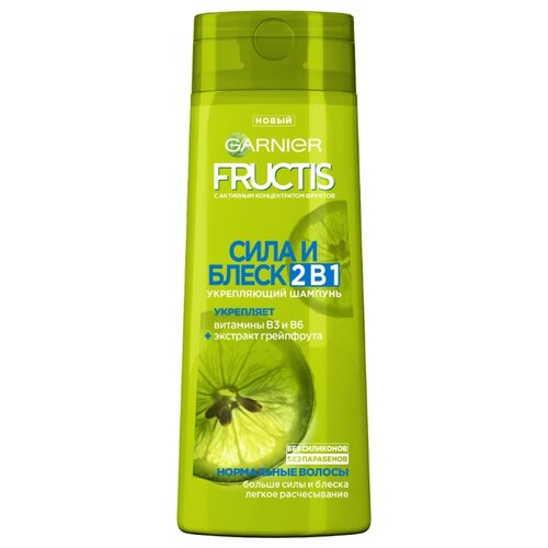 GARNIER Fructis шампунь Сила и Блеск 2в1 Укрепляющий с витаминами и экстрактом грейпфрута для нормальных волос 400 мл garnier fructis маска для непослушных волос макадамия 390 мл