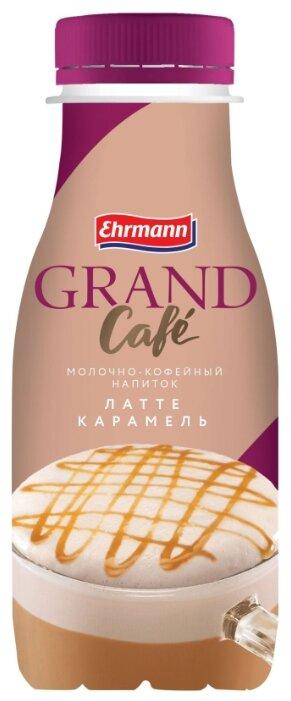 Молочно-кофейный напиток Ehrmann Grand Cafe латте карамель 260 г