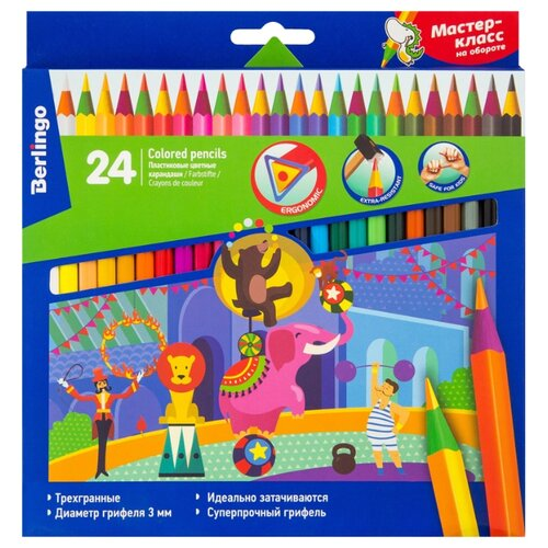 Фото - Berlingo Карандаши цветные пластиковые Цирк 24 цвета (CP04824) berlingo карандаши цветные пластиковые цирк 18 цветов cp 04812