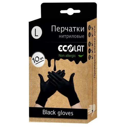 Перчатки Ecolat Non allergic, 5 пар, размер L, цвет черный