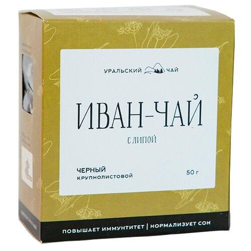 чай Чай травяной Уральский чай Иван-чай с липой, 50 г