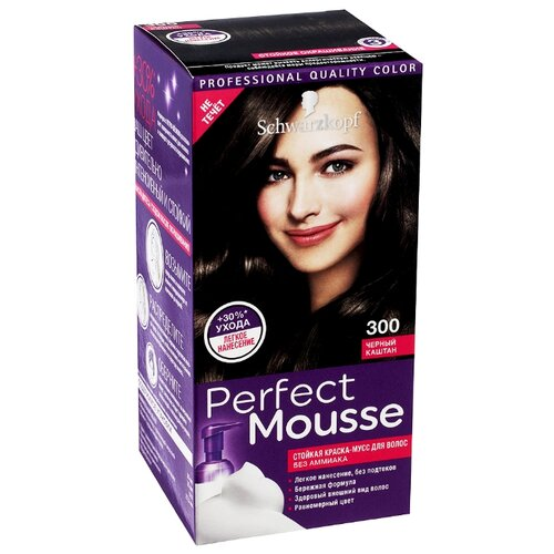 Schwarzkopf Perfect Mousse Стойкая краска-мусс для волос, 300, Черный каштан