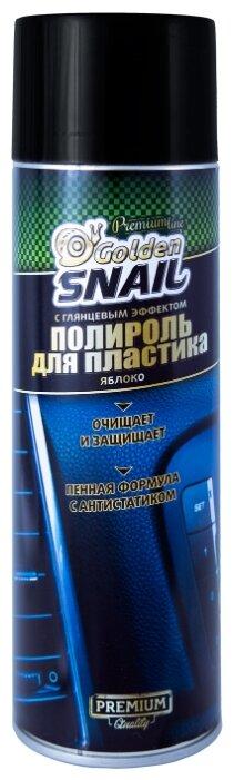 Golden Snail Полироль для пластика салона автомобиля Яблоко GS3001, 0.65 л