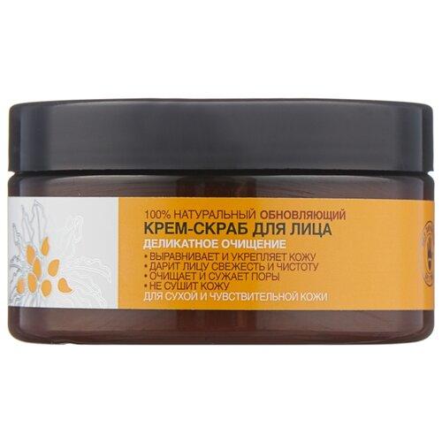 Купить Planeta Organica крем-скраб для лица В поисках рецептов красоты Деликатное очищение Обновляющий 100 мл