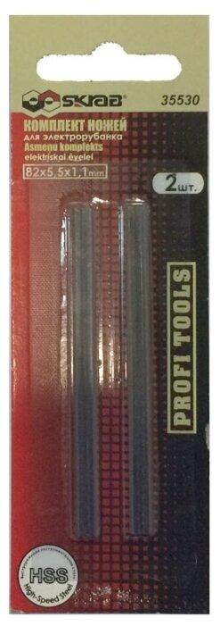 Набор ножей для электрорубанка SKRAB 35530 (2 шт.)