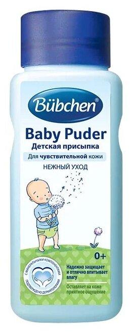 Присыпка Bubchen детская, с рождения г, 100
