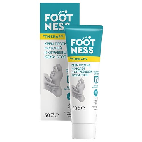 Footness Крем против мозолей и огрубевшей кожи стоп 30 мл