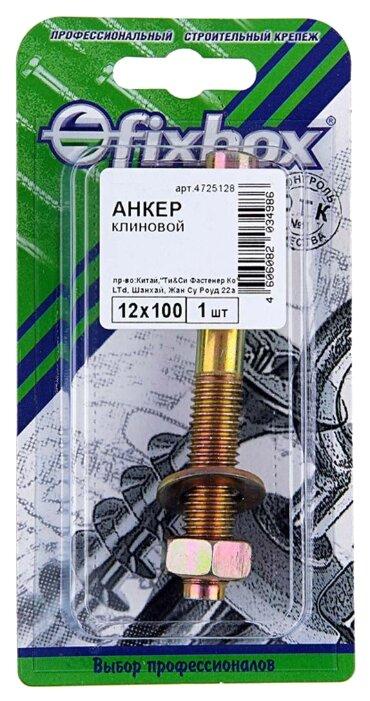 Анкер клиновой Fixbox 13929 12x100, 1 шт.