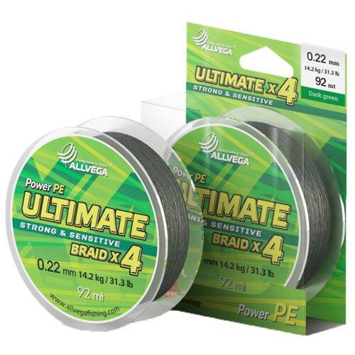 Плетеный шнур ALLVEGA ULTIMATE dark green 0.22 мм 92 м 14.2 кг